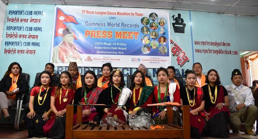 अमेरिकाको रेकर्ड तोड्न नेपाली १३ जना युवायुवतीद्वारा लगातार २७ घण्टा सामूहिक नृत्य प्रस्तुत गर्ने घोषणा