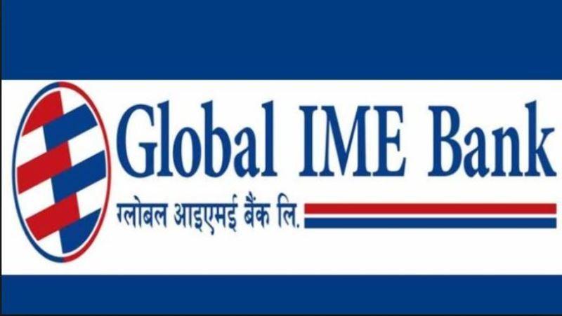 ग्लोबल आइएमई बैंकद्वारा एक करोड सहयोग