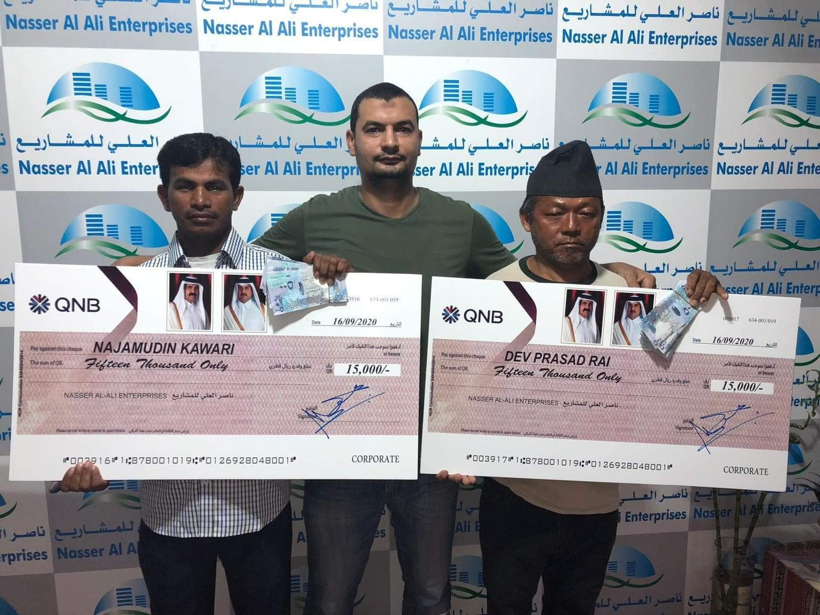कतारस्थित नासर अलअली कम्पनीद्धारा दुई नेपालीलाई  १५ हजार रीयाल पुरस्कार