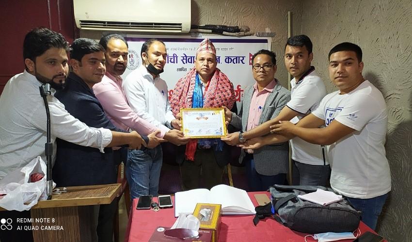 अर्घाखाँची सेवा समाज कतारद्वारा संस्थापक सदस्यको बिदाई