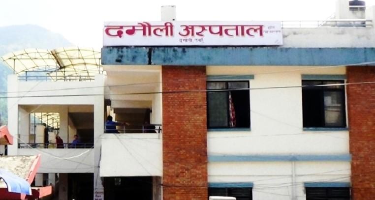 दमौली अस्पतालले शुरु ग-यो कोभिड सङ्क्रमितको उपचार
