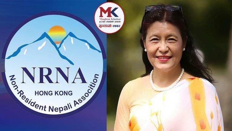 एनआरएनए हङकङद्वारा अक्सिजन कन्सन्ट्रेटर सहयोग