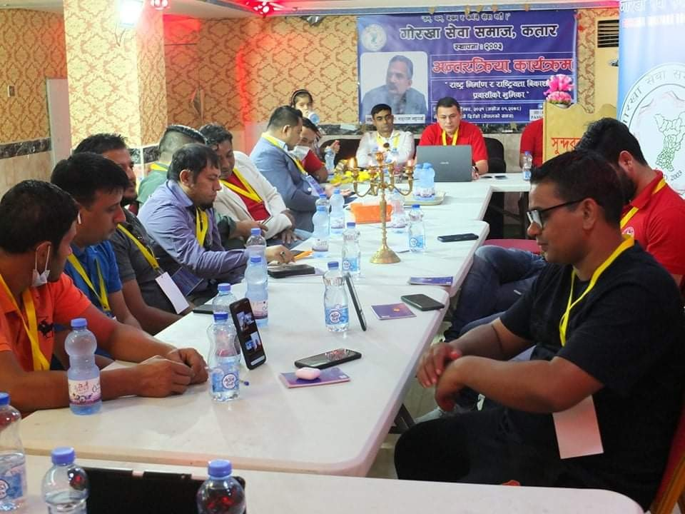 गोरखा द्वारा `राष्ट्र निर्माण र राष्ट्रियता बिकाशमा प्रवासीको भुमिका' अन्तरक्रिया कार्यक्रम सम्पन्न