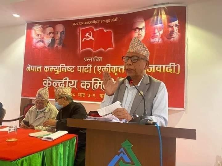 नेकपा (ए स) को महासचिवमा डा.बेदुराम भुसाल,अर्घाखाँचीमा उत्साह